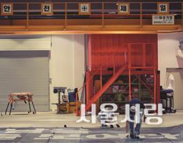 서울청년예술단×문래예술공장
